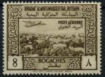 イエメン航空