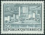 ドナウパーク国際センター