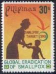 フィリピン・天然痘撲滅