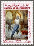 UAE・インティファーダ支援