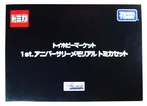 2008091201.jpg