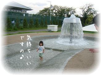 20080923-6.jpeg