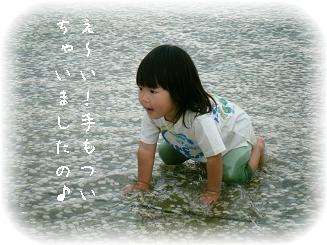 20080923-9.jpeg