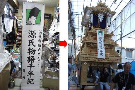 miyako-machi2.jpg