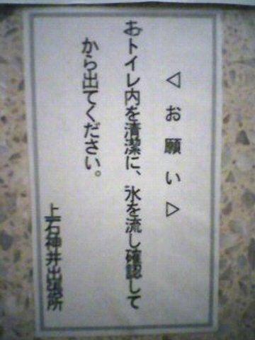 mizunagase01