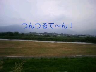 PA0_0881.jpg