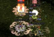 1006_030F.jpg
