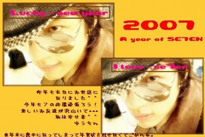 20070101234324.jpg