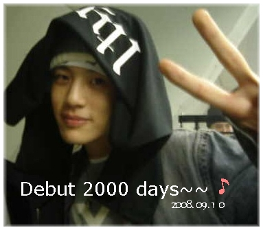 2000日