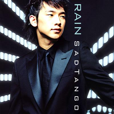 386-RAIN.jpg