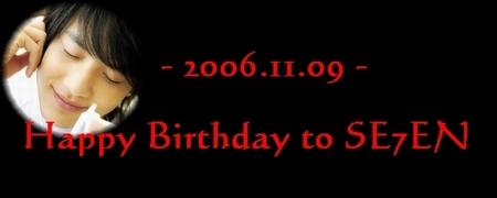 Birthday-7-20061109-B-400.jpg