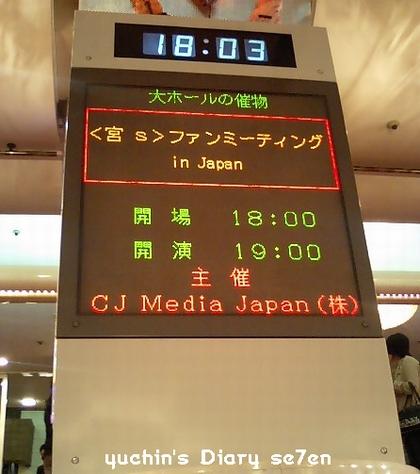 CA330033-s.jpg