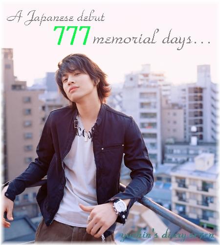japan777day.jpg