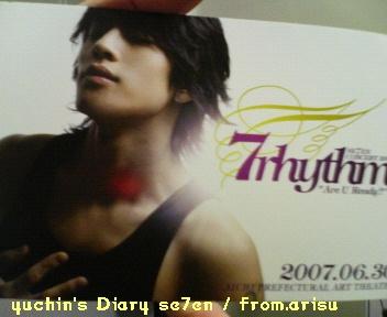 nagoya-p.jpg