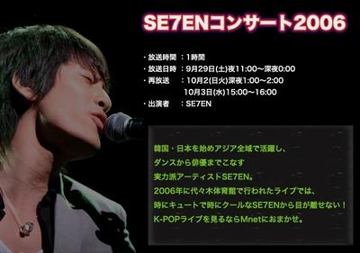 se7en-m-0929s.jpg