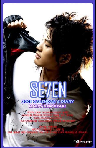 se7en_2008_calendar_00s.jpg