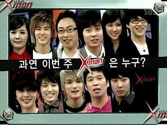 x-man1.jpg