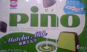 20090620 ピノ 抹茶ミルク