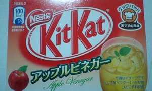 20090622_KitKatアップルビネガー味