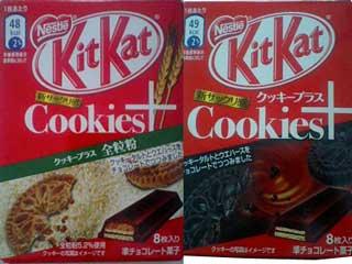 KitKat(箱)