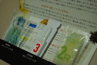 DSC_1616.jpg