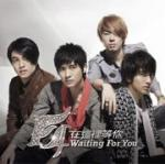 WaitingForYou_CD