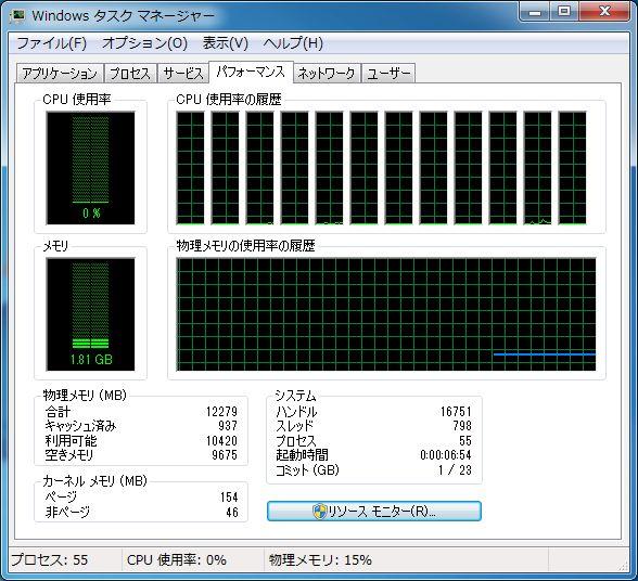 HK000001.jpg