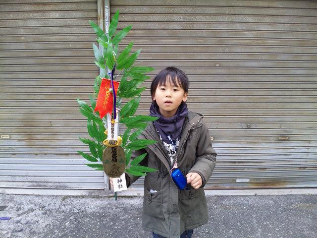 10_20100110194526.jpg