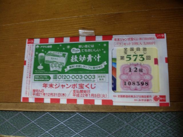 11_20091223112619.jpg