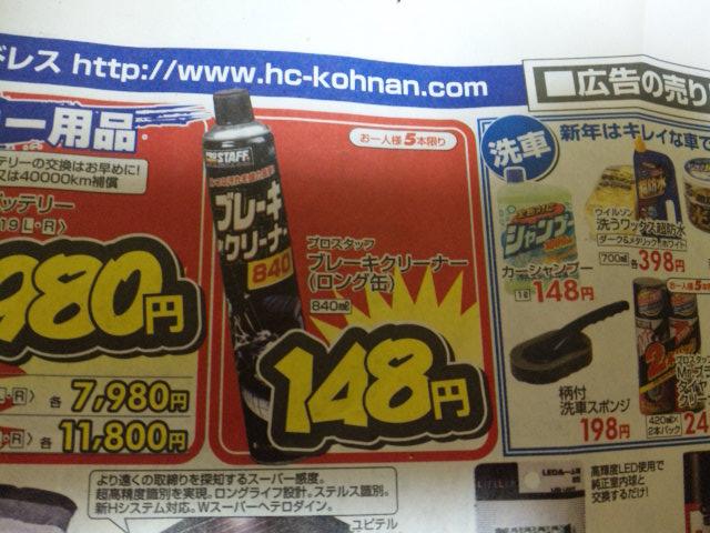 12_20091224100235.jpg
