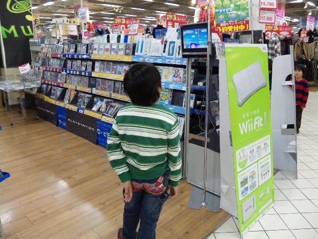 1_20091213120251.jpg