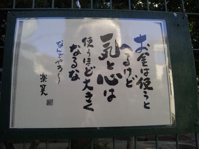 1_20100408100053.jpg