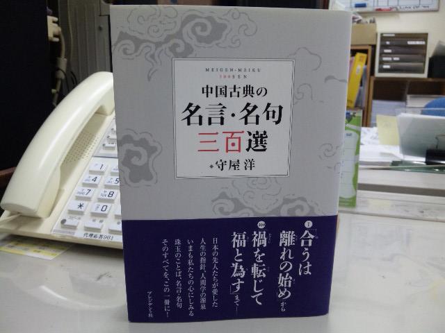 3_20100411002407.jpg