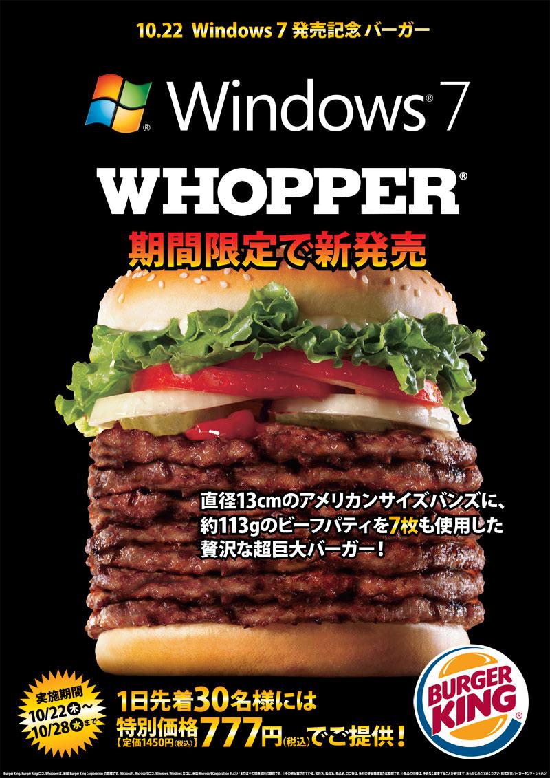 5_20091023183222.jpg