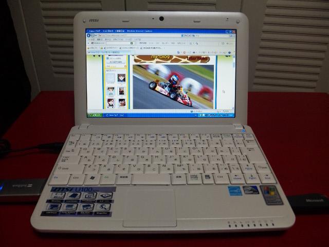 5_20091120223201.jpg