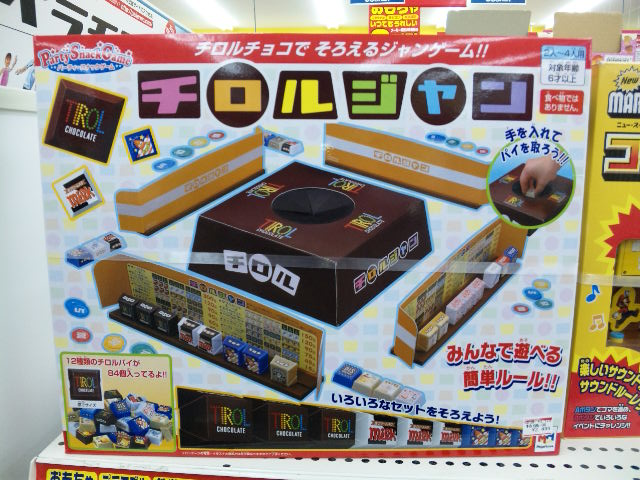 6_20090920115355.jpg