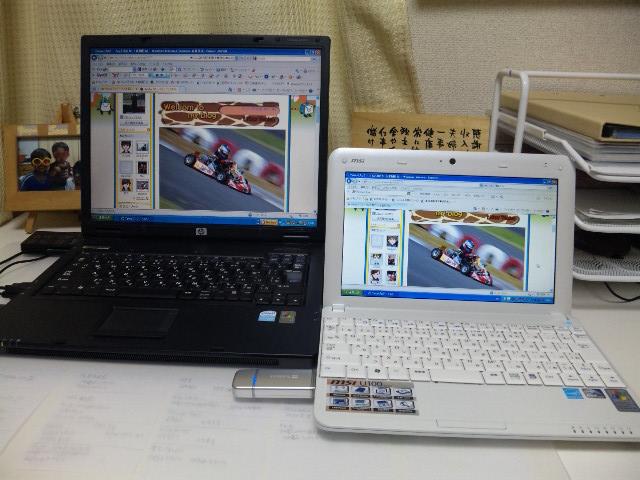 6_20091120223201.jpg