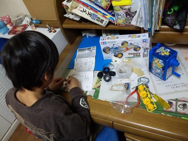 8_20091105105219.jpg