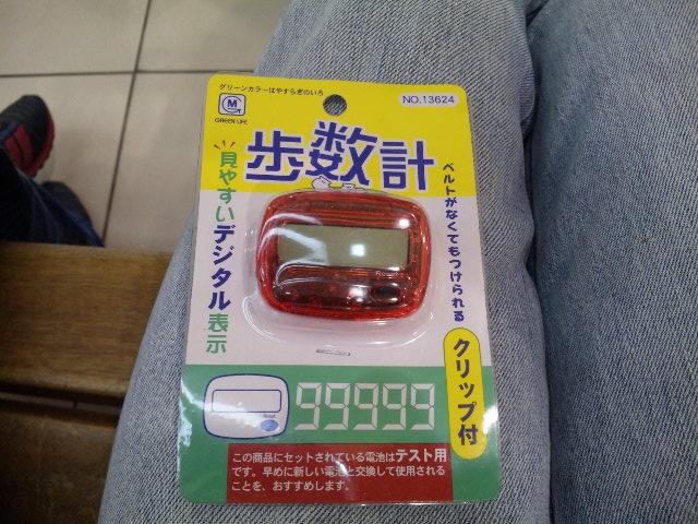 8_20091113113103.jpg