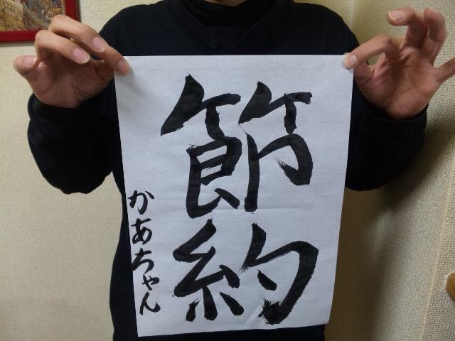 8_20100114003743.jpg