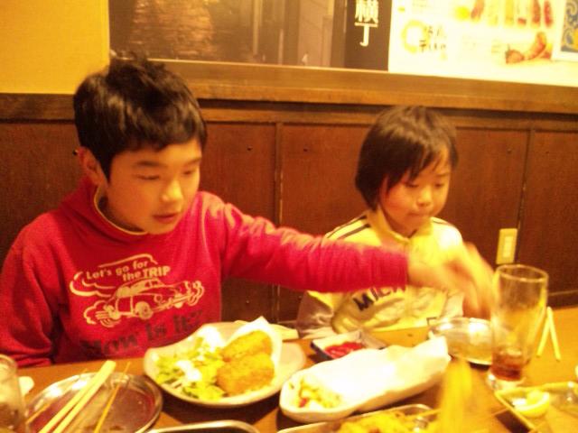 8_20100321013651.jpg