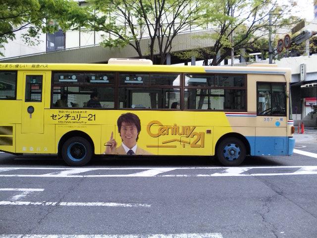 8_20100427010106.jpg