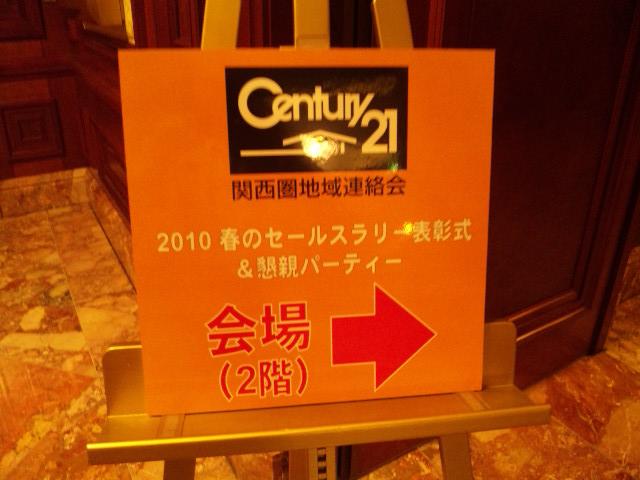 8_20100616005140.jpg