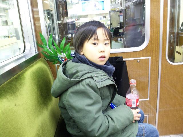 9_20100110194526.jpg