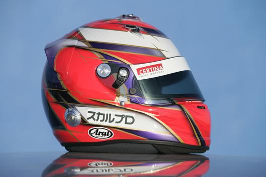 kamui_helmet_2010.jpg