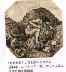tou385-3.jpg