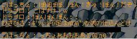 20061031151005.jpg