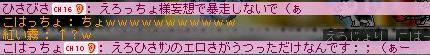 20061129153558.jpg