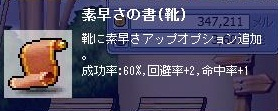 0304 6