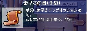 0304 4